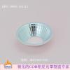 供应J0002 东莞LED轨道120度晶格/曲面COB铝灯杯定制