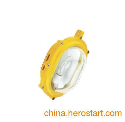 供应先知科技XZ- BFC8120内场强光防爆灯