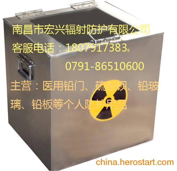 供应铅箱(储片箱/传片箱)