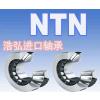 供应贺州NTN进口轴承圆柱轴承浩弘进口轴承现货