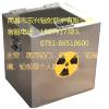 供应放射物储存铅箱