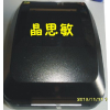 深圳晶思敏优惠供应TSC条码打印机