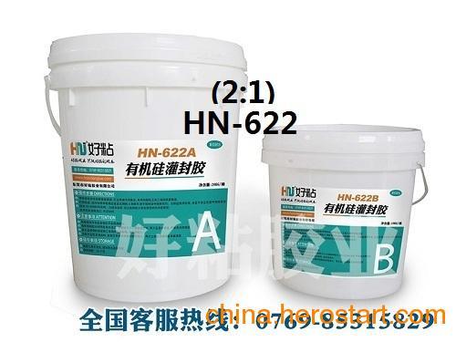供应广东电子镇流器灌封胶水、有机硅灌封胶水、好粘电子灌封胶