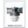 供应DGS70/127N|矿用隔爆型高压钠灯|矿用高压钠灯|矿用钠灯|隔爆钠灯