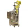 供应瑞霸机械自动上料称重包装机
