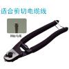 供应HOZAN宝山  N-16  电缆剪刀