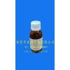 供应批发UV抗油流平剂D-565