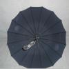 供应南京广告雨伞与广告杯的组合让夏日清凉!