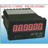 供应长度测量数字仪表深圳托克智能仪表公司