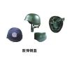 供应硬质防弹头盔厂家 防弹钢盔批发五级防弹头盔