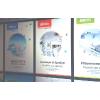 供应杭州展板设计制作POP海报形象策划设计制作