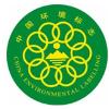 供应绿色印刷中国十环标志认证-平版印刷绿色环保认证