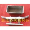 供应供包头市不锈钢模具盒,压肉压肠模具盒,寿司三文治模具盒