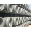 供应PVC-U给水管材,管件