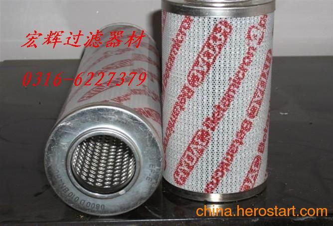 供应贺德克滤芯0060D003BH/HC