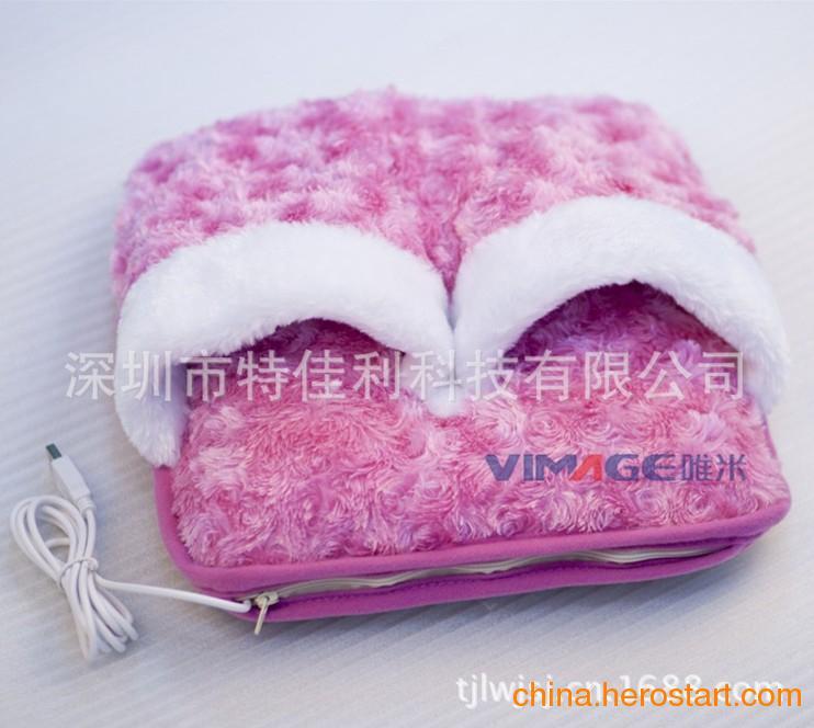 供应VIMAGE唯米连体USB保暖鞋