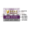 供应潍坊医药防伪标签印刷,菏泽二维码防伪