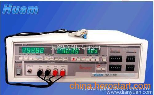 供应1062ALCR电桥