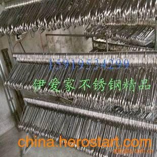 供应批发不锈钢空管衣架