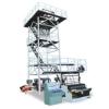 供应SJ45/800 80/1600 上牵引旋转三层共挤吹膜机