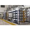 供应MBR+NF+RO垃圾渗滤液处理工程