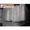 供应6082铝棒途用、6082铝板化学成分、6082性能、6082铝合金、山东6082铝板