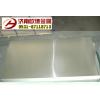 供应6063铝合金板、山东6063铝棒、铝板介绍、铝板计算公式、山东铝板行情价格、铝棒价格