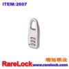 供应rarelock2607