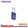 供应rarelock2609