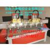黑龙江雕刻机   数控雕刻机 电脑控制雕刻机 湖南雕刻机 全国供应