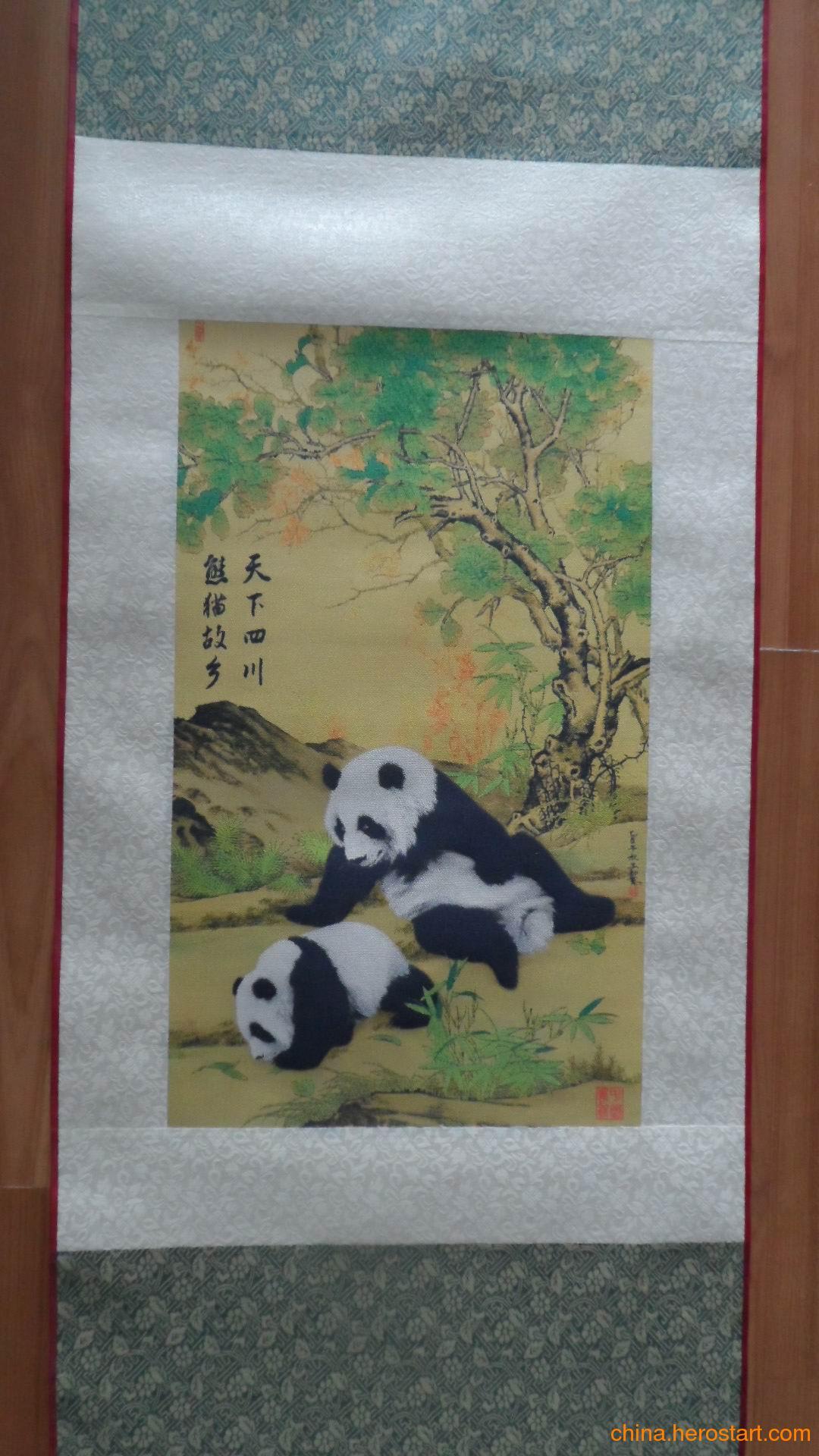 供应蜀锦蜀绣 蜀锦熊猫 天下四川 成都怡佳文化
