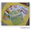 供应中山企业画册 宣传单张 名片 中山印刷 平面设计 包装印刷