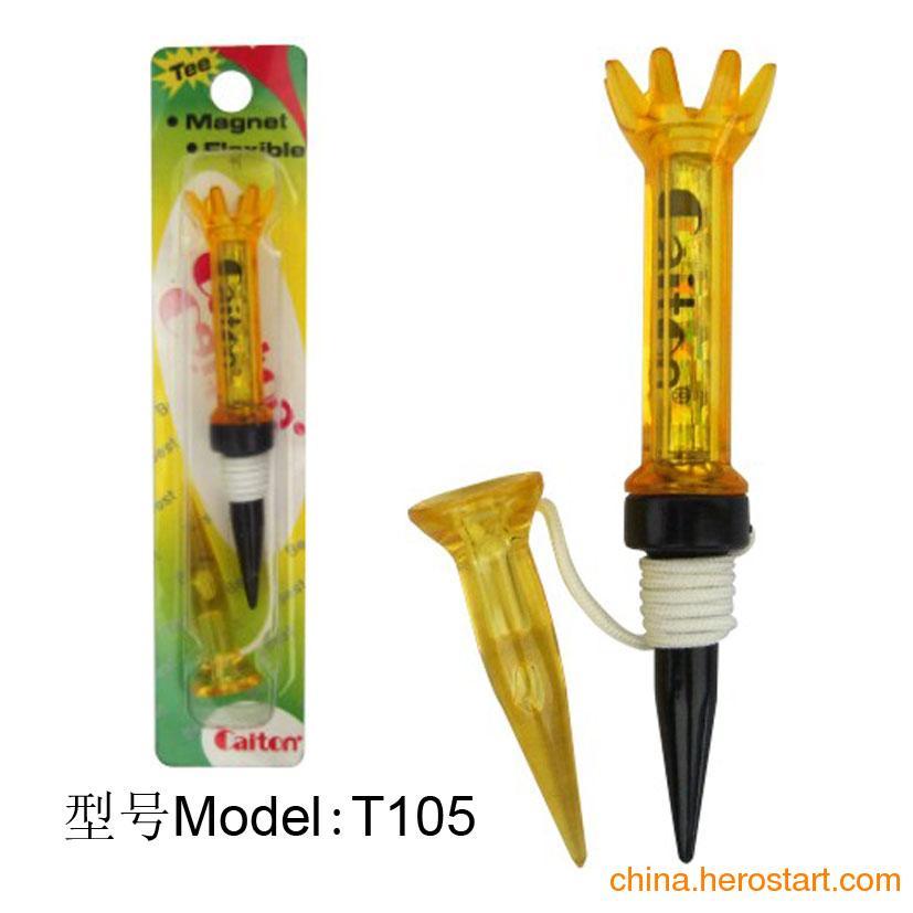 供应厂家直销高尔夫磁性球钉T105