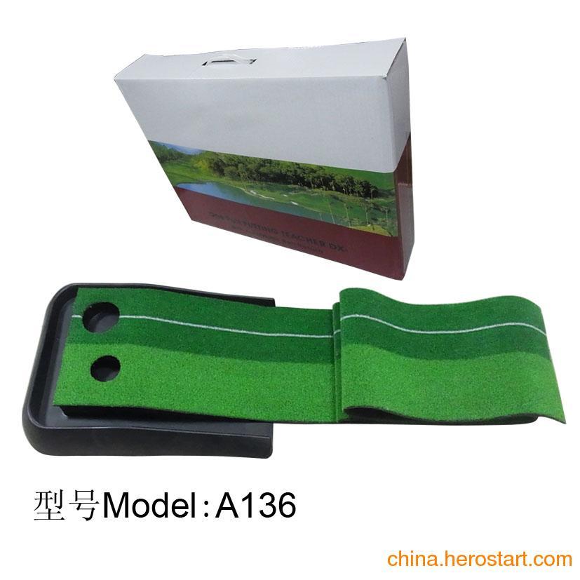 供应高尔夫双洞练习器A136