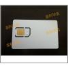 供应手机测试卡 GSM测试白卡 手机白卡
