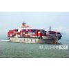 供应天津到泉州货运代理 纸品货运代理 价格优惠