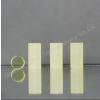 供应磁旋光玻璃(JZ08)