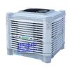 供应环保空调 绿戈宙斯系列上出风KGL18-PB82X