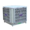 供应绿戈蒸发式冷气机KGL18-PD62X 凌锐系列下出风 蒸发式环保空调