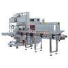 供应瑞霸机械热收缩包装机