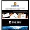 供应无锡企业形象策划-VI设计-logo设计