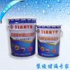 供应TY-669水性注浆液 /水溶性聚氨酯堵漏剂