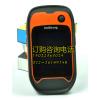 供应集思宝G120田亩测量仪GPS量地仪华北总代理