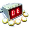 供应智力竞赛抢答器  八路抢答器