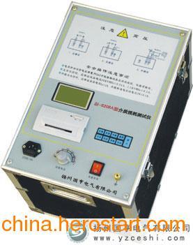 供应全自动介质损耗测试仪