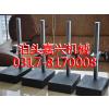 供应标准型号大理石表座测量仪生产厂家价格