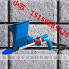 供应电动瓷砖勾缝机填缝机
