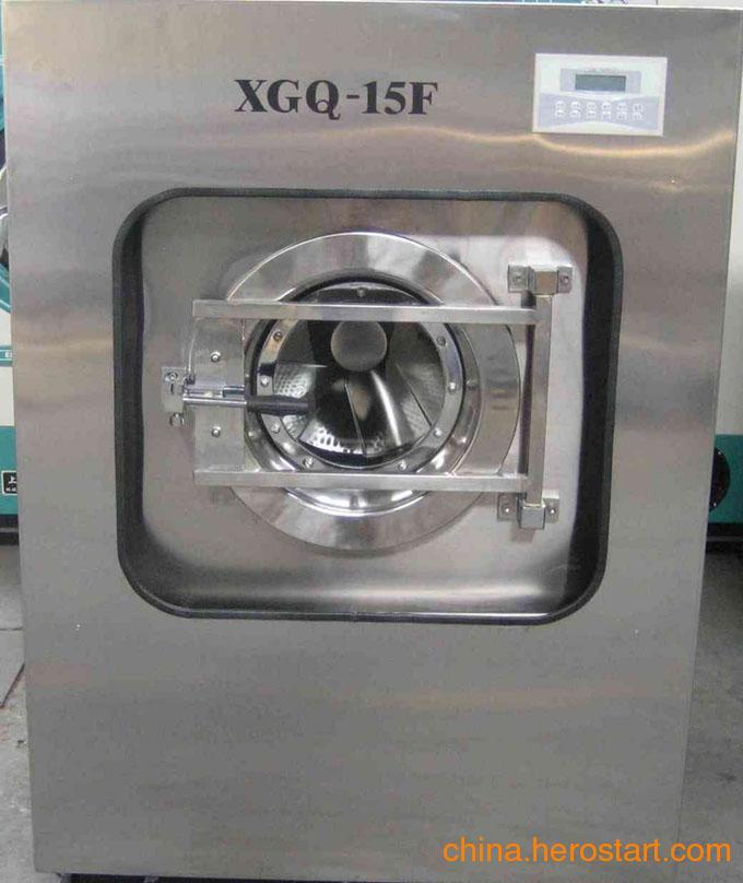 供应洗衣机15kg