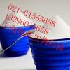 供应麦芽糖醇