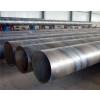 供应高品质厚壁螺旋钢管